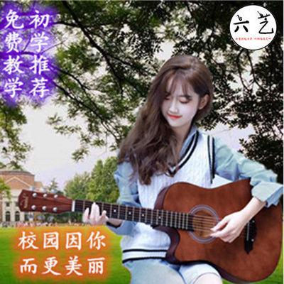 Vecas初学者吉他男女生学生练习41寸38寸民谣木吉他新手入门吉他