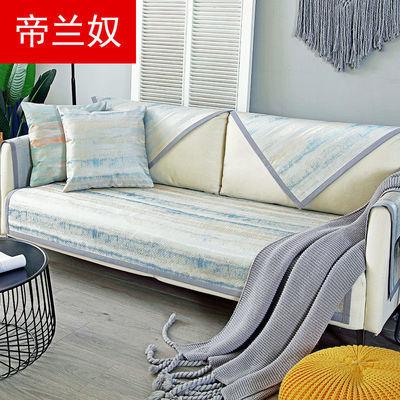 夏天冰丝垫沙发套防滑沙发垫四季通用凉席垫123组合高档沙发坐垫