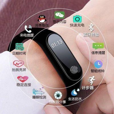 vivo X27 Pro iQOO Z3 S1 X23 Y93 Y97智能手环运动手表计步通用