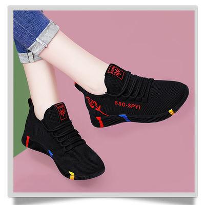 2020春季新款运动鞋女士透气防滑厚底时尚韩版跑步鞋黑色休闲女鞋