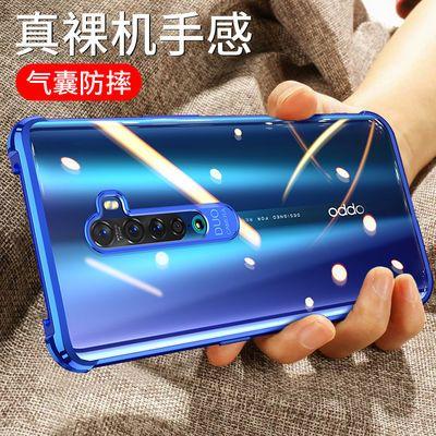 OPPOreno2手机壳女Reno/renoz/r17/r17pro硅胶全包防摔十倍变焦版