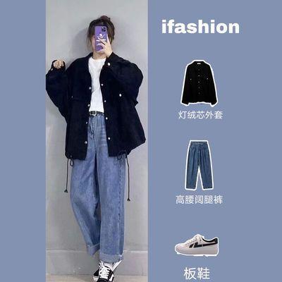 时尚套装2020秋季新款学院风灯芯绒短外套女宽松直筒牛仔裤两件套