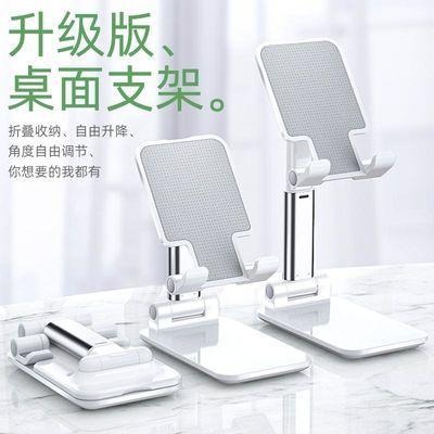 手机支架桌面懒人直播平板iPad床头万能通用支撑架家用pad折叠式