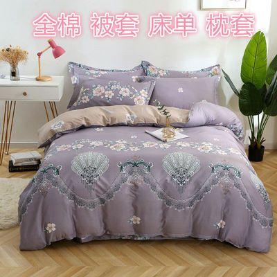 100%全棉单件被套被罩荷叶边床笠床单三四件套学生床上用品