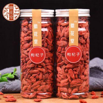 宁夏红枸杞新货头茬大粒中宁正宗农家苟杞干吃泡水正品150g-450g