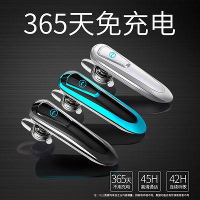 蓝牙耳机无线耳塞式单耳开车专用可接听电话接打挂耳入耳vivo华为