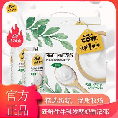 https://t00img.yangkeduo.com/goods/images/2020-07-30/c6ef39f159ddf05a4e54e15591066d01.jpeg