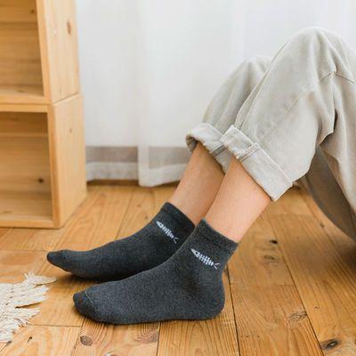 (5双装)袜子男女士中筒棉袜精梳棉吸汗防臭运动袜休闲商务袜