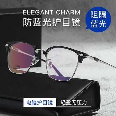 31952/防蓝光辐射近视眼镜男复古韩版学生配有度数眼镜框镜架女护目镜潮
