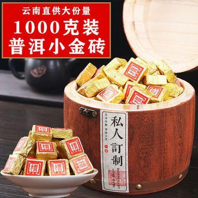 云南特级普洱茶小金砖普洱熟茶醇香型特级小沱茶砖茶陈年普洱茶叶