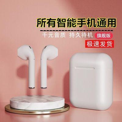 新款蓝牙耳麦耳机超长待机便携男女迷你双耳用于无损绿联装正华强