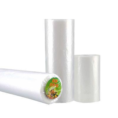 【连卷保鲜袋】PE食品级家用保鲜袋大中小号加厚塑料超市连卷袋