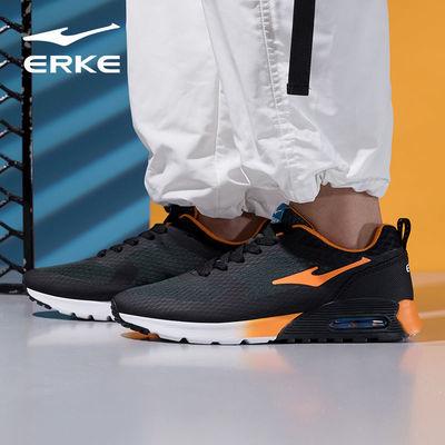 鴻星爾克ERKE男鞋運動鞋男2020新款休閑鞋子慢跑鞋時尚旅游鞋【7月31日發完】