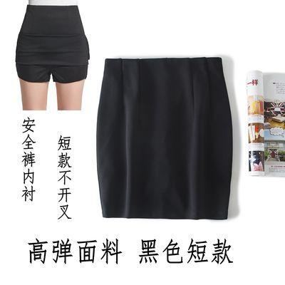 爆款简设2019中长款高腰职业裙包臀裙安全裤黑半身裙OL高弹力一步