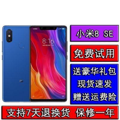 二手手机小米8SE全面屏刘海屏红米note4x学生价6低价清仓机9大屏3