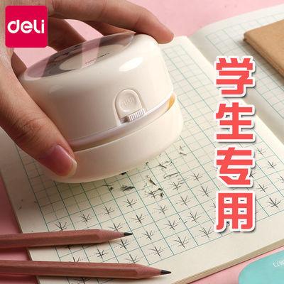 得力桌面清洁器迷你小型电动吸尘器纸屑灰尘橡皮屑沫清理吸铅笔屑