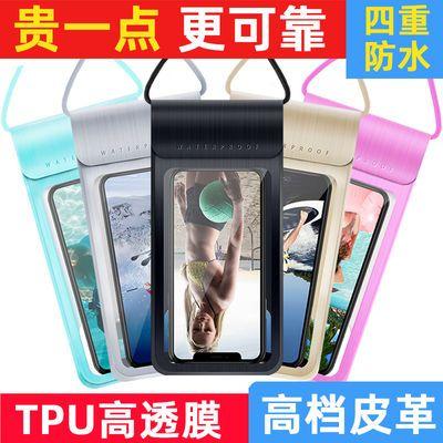 手机防水袋子可触屏潜水套游泳拍照透明密封防尘雨壳包通用PU皮革