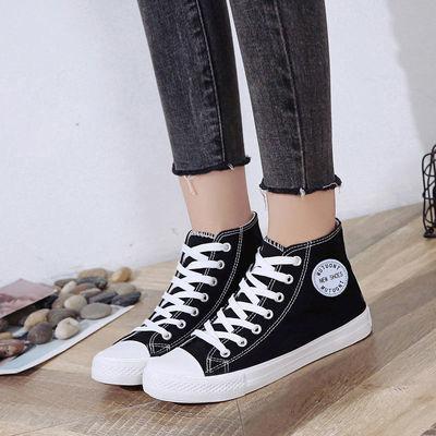 帆布鞋春秋季女学生韩版休闲平底鞋2020新款布鞋百搭潮流单鞋