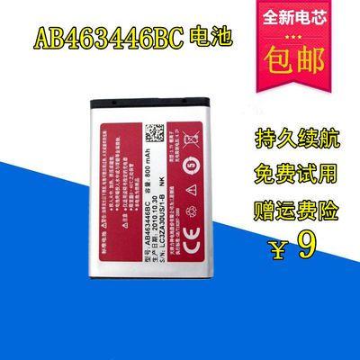 三星SCH-E339手机电板F399 B309 E1220i x208 M628电池AB463446BU