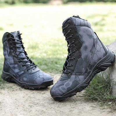 蟒纹迷彩军靴男女特种兵作战靴秋冬高帮登山鞋沙漠靴保暖战术靴