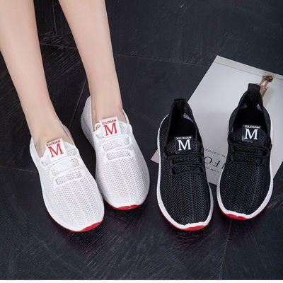2020春季新款网面运动鞋女轻便网鞋春夏季跑步鞋透气休闲鞋