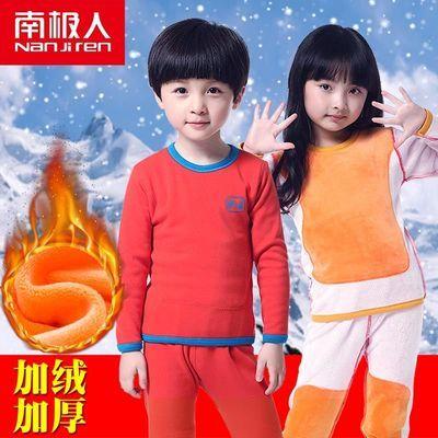 76030/南极人儿童保暖内衣套装冬秋衣秋裤加绒加厚男童女童婴儿宝宝睡衣