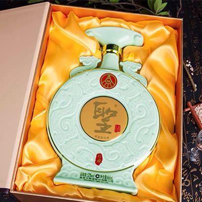 五粮液总厂纯粮食酒圣酒珍藏礼盒 52°浓香型白酒666ml收藏送礼