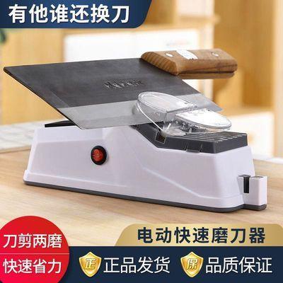 电动磨刀神器家用德国多功能磨刀器全自动开刃磨刀石磨剪刀菜刀机
