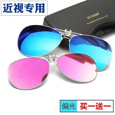31840/近视太阳镜夹片墨镜偏光男女士开车司机夹镜可上翻眼镜驾驶夜视