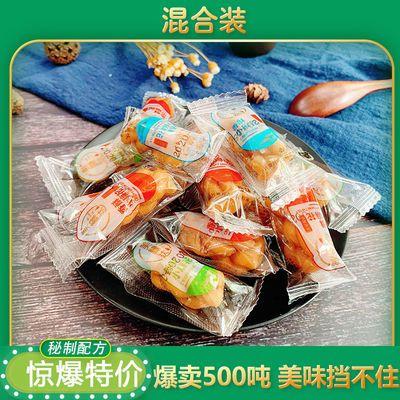 美缘达香酥小麻花手工椒盐蜂蜜麻辣葱香味办公室零食独立包装麻花