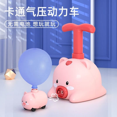 儿童空气动力车益智多功能抖音网红男孩小汽车小猪按压玩具气球车