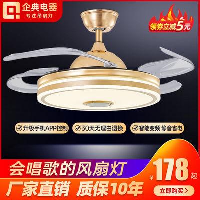 电风扇灯隐形吊扇灯家用客厅餐厅卧室吸顶灯带蓝牙音箱变频大风力