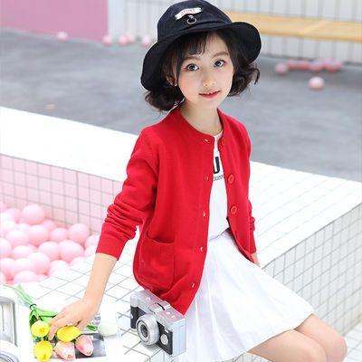 2020女童秋装新款儿童圆领针织开衫纯色百搭中大童韩版童装外套