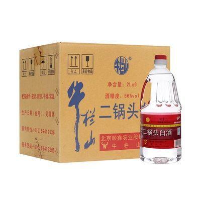 北京牛栏山二锅头牛桶56度清香型桶装泡酒 2L*6桶 整箱 假一罚十