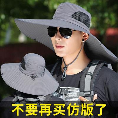 21168/防晒帽男夏季户外遮阳帽子防紫外线太阳帽可折叠大沿钓鱼帽渔夫帽