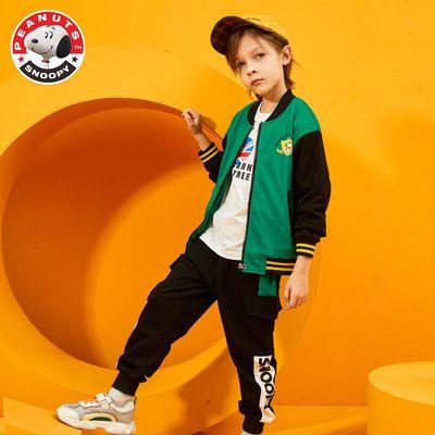 SNOOPY史努比童装男童秋款套装两件套2020新款男孩休闲套装中大童