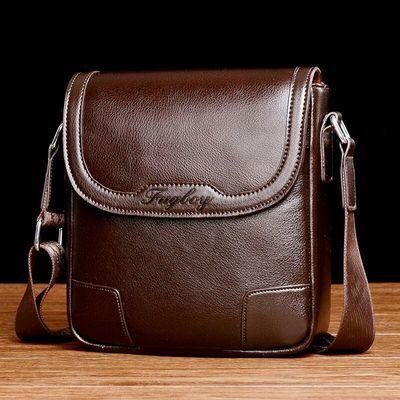 送手包男士包单肩包斜跨包真皮质感男士背包商务公文包休闲包挂包
