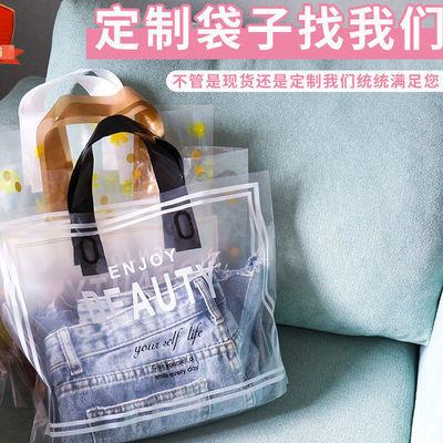 新款服装店袋子透明玫瑰花现货手提礼品袋定做鞋盒塑料袋买五送一