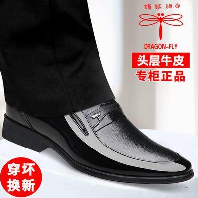 正品蜻蜓牌皮鞋男加绒保暖真牛皮软皮男士商务正装休闲男鞋内增高
