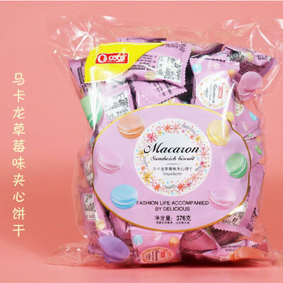 菲律宾COCO进口马卡龙网红夹心迷你小饼干376g袋装休闲办公室零食