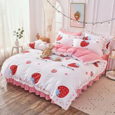 水星家纺专柜夏季床裙四件套儿童全棉女孩网红款可爱纯棉三件套粉