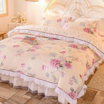 水星家纺正品纯棉韩版公主风夏四件套蕾丝花边被套床单床裙婚庆粉
