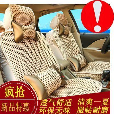 新宝骏RS3 510 530 310w 630汽车坐垫四季通用全包座套夏季冰丝