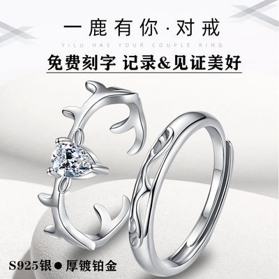 情侣戒指一对纯银对戒925银铂金莫桑石钻戒情侣礼品女友男友礼物