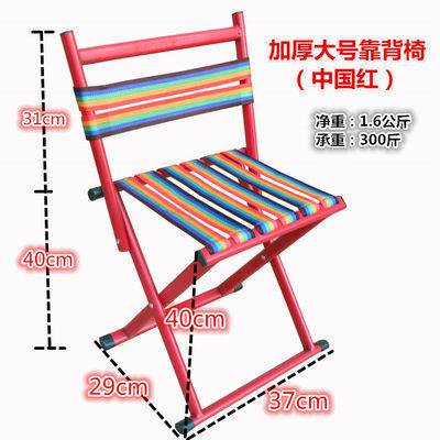 便携式折叠凳加厚椅子军工马扎钓鱼户外火车小板凳矮凳子大中小号