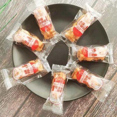 特价美缘达小麻花独立包装椒盐蜂蜜麻辣香葱传统零食点心办公室