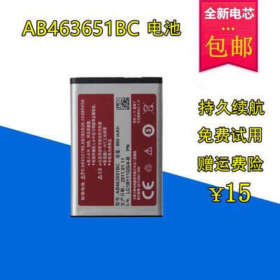 三星J808E W559 F408 F339 S3650C j808 F400 AB463651BC手机电池