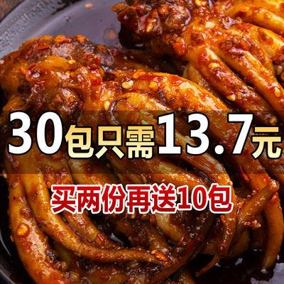 鱿鱼零食小吃 休闲食品批发即食海鲜熟食好吃的香辣铁板鱿鱼须