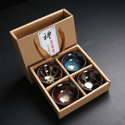 陶瓷主人杯套装窑变品茗杯小茶杯单杯茶盏家用功夫茶具礼盒装