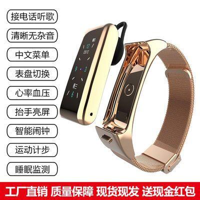 彩屏可接听电话蓝牙耳机智能手环运动多功能通话二合一分离式手表